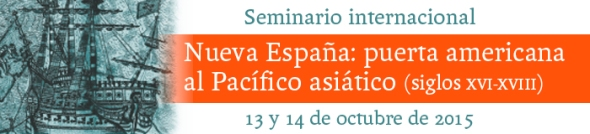 seminario_ne_puerta_americana